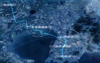 最长过海地铁隧道贯通!全长有多长?意味着什么?