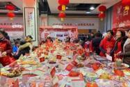 武汉社区办万家宴是怎么回事?具体是哪个社区?附最新进展