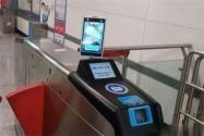 西安地铁刷脸乘车系统正式上线!具体怎么操作?