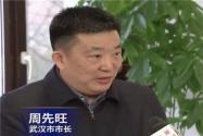 武汉市长回应疫情期间仍举办万家宴!正确做法是什么?