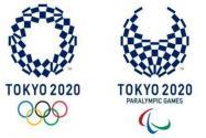 2020东京奥运会主题口号公布!具体是什么口号?有何寓意?