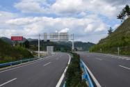 疫情期间高速公路免费吗?需要注意什么?
