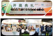 2020中国国际有机产品博览会延期至7月举办