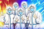 多省下调新冠肺炎疫情应急响应等级!具体有哪些?是怎么划分的?