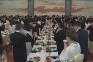 天皇寿宴如期举行具体是什么情况?有多人参加?大家看着都急!