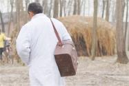 乡村医生报名条件是什么?待遇如何?
