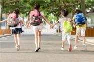 2020山西开学时间是什么时候?延期到几号开学?最新通知来了!