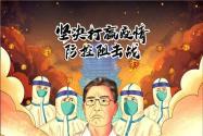 中国疫情顶峰已过是怎么回事?这意味着拐点到了吗?