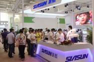 2020中国(青海)新型建筑及装饰材料博览会8月举办