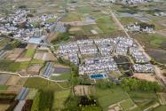 农村出嫁女的宅基地怎么进行确认和划分?还能申请宅基地吗?