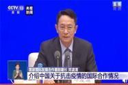 中国对外援助原则是什么?怎么决定帮谁不帮谁?官方回应来了!