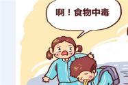 贵州209名高考生发热腹泻具体是怎么回事?目前情况如何?附官方最新详细回应!