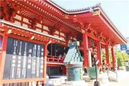 日本将全面解除紧急事态宣言!何时解除?该国疫情好转了吗?