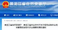 黑龙江出台省级设施农业用地新政,促进现代农业健康发展!