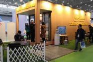 2020世界建筑科技博览会(WBT2020)11月在武汉国际博览中心举办