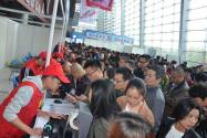 2020中国国际电子商务博览会暨数字贸易博览会开幕!