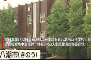 日本发生大规模食物中毒事件!中毒源头在哪?附详情介绍!