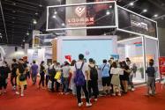 2021第十一届中国国际电子商务博览会暨第四届数字贸易博览会!
