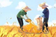 2021中国农民丰收节央视晚会主会场在哪里?哪里可以观看?附各省主会场活动