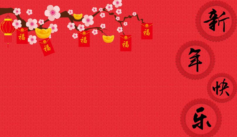 2019年春节放假几天?