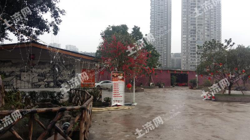 重慶巴南區 12000平米 商業用地 轉讓