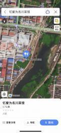 青岛即墨市800平米工矿仓储-厂房合作