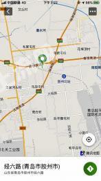 青岛胶州市260亩林地-有林地转让