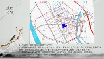 四川成都 61300平米 综合用地 转让
