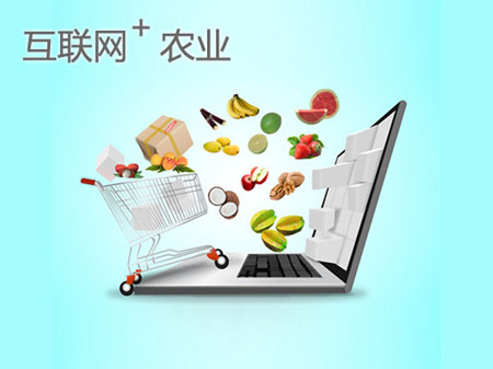 互联网++农业核心基建全面提速,激活数万亿市场