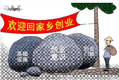 四川首次出台 《关于支持农民工和农民企业家返乡创业的实施意见》
