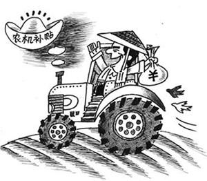 2015年农业补贴政策汇总:农民补贴都有哪些?