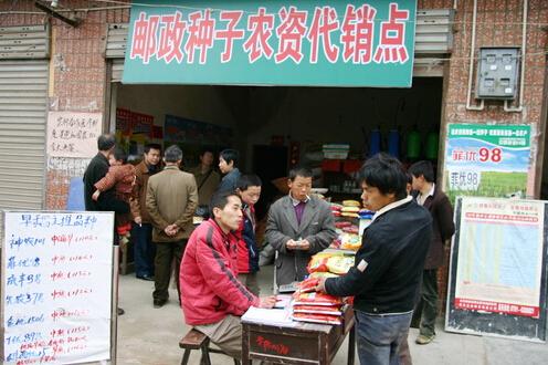 農村創業開代銷店指南:三種經營模式及連鎖經營創新
