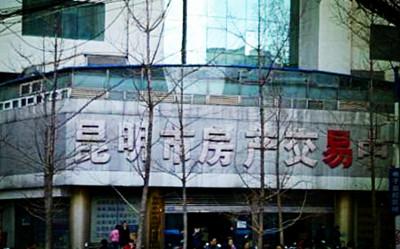 2016年云南昆明市住房公积金缴存工资基数上、下限调整