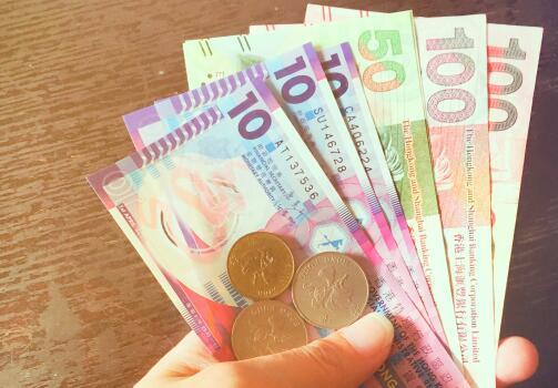 一港币、一台币、一澳元等于多少人民币?兑换