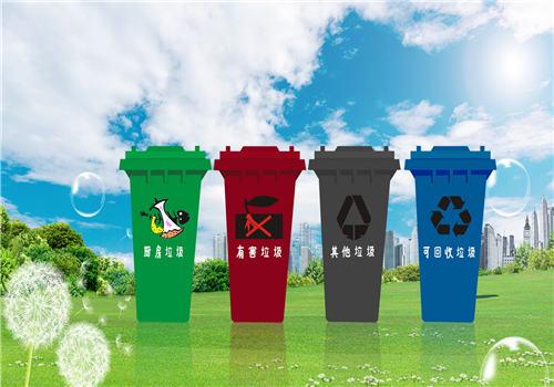 垃圾桶的颜色