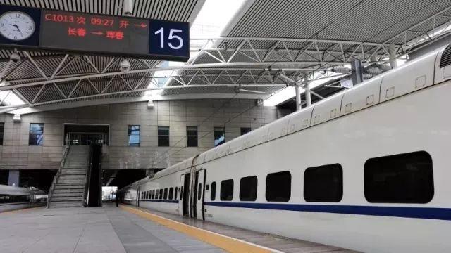 列车运行图将调整!具体调整了哪些?会带来哪些影响?