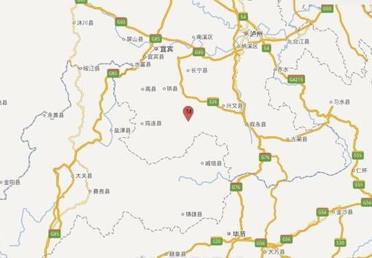 兴文县4.1级地震严重吗?现在情况如何?附最新消息