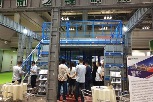 重庆国际装配式建筑及建筑工业化展览会