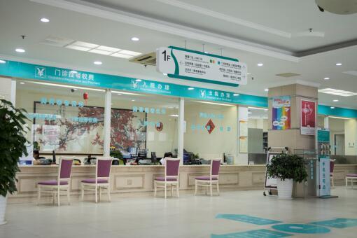 深圳另有8例新型冠状病毒肺炎观察病例!现在情况如何?