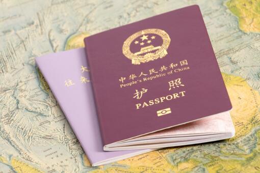 想拿中国绿卡有哪些条件