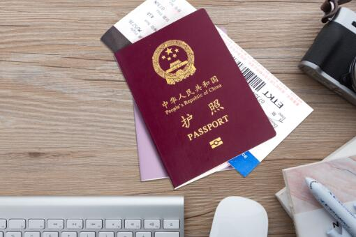 外国人永久居留管理条例征求意见稿
