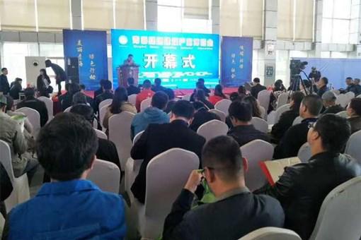 2019青海新型建筑及装饰材料博览会
