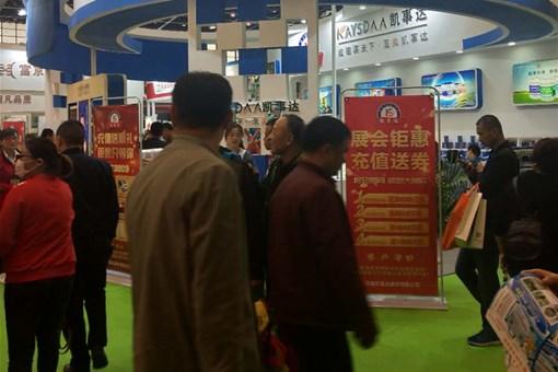 中国(青海)新型建筑及装饰材料博览会