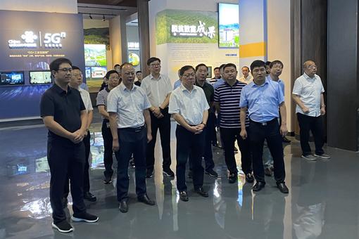 湖南省副省长陈文浩赴安化县调研,科技创新及大数据推动产业腾飞