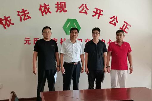 助推产权交易运营升级——元氏县农交中心与土流集团业务合作正式启动