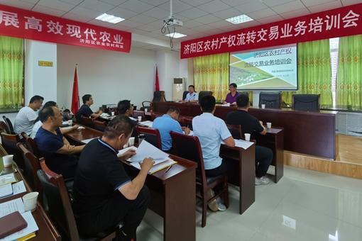 激发乡村振兴发展内生动力——济阳区两次农交平台培训会圆满举行