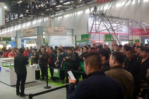 2021中国智慧农业创新发展高峰论坛
