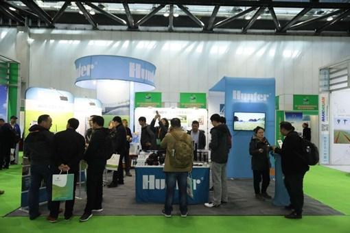 中国智慧农业创新发展高峰论坛