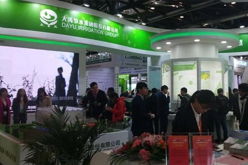 中国智慧农业创新发展高峰论坛现场实况