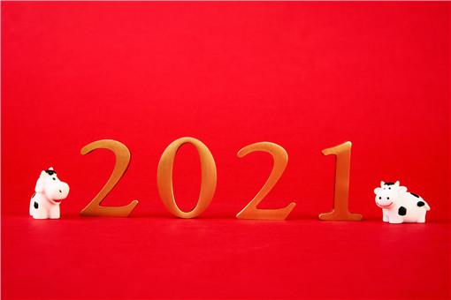 2021元旦放假时间表:放几天?高速公路免费吗?附最新消息! 网络快讯 第1张